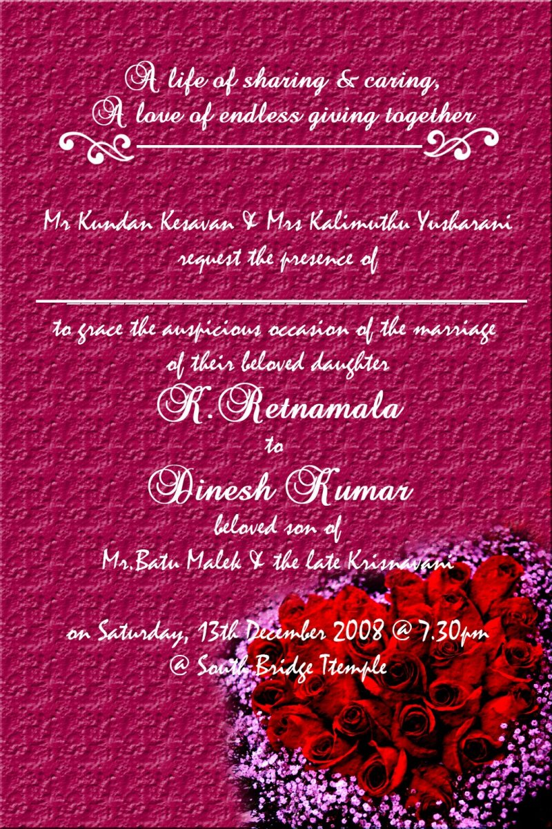 Saree ceremony invitation cards invitationswedd invitation cards enchanted love stories stopboris Gallery